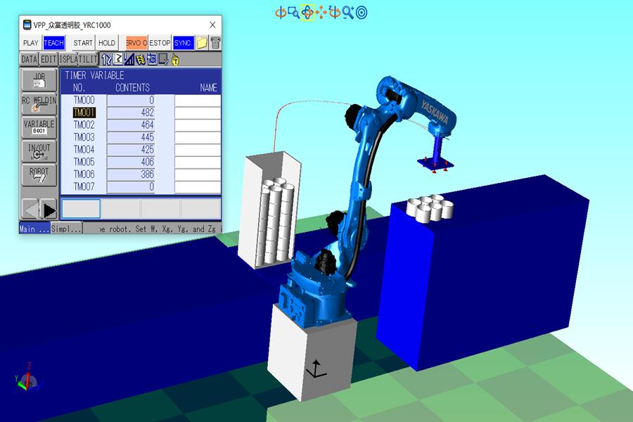 安川机器人GP在码垛中进行节拍测试