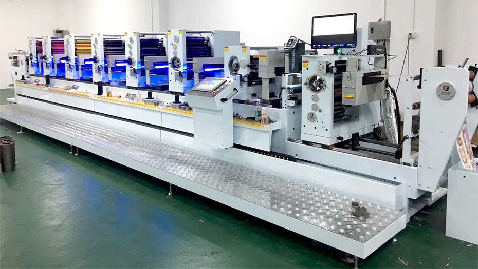 安纳赫印刷轮转机解决方案项目成果